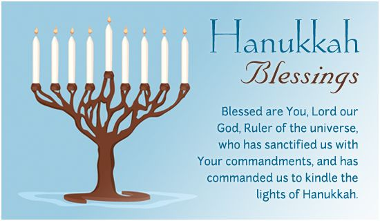 hanukkah blessings song