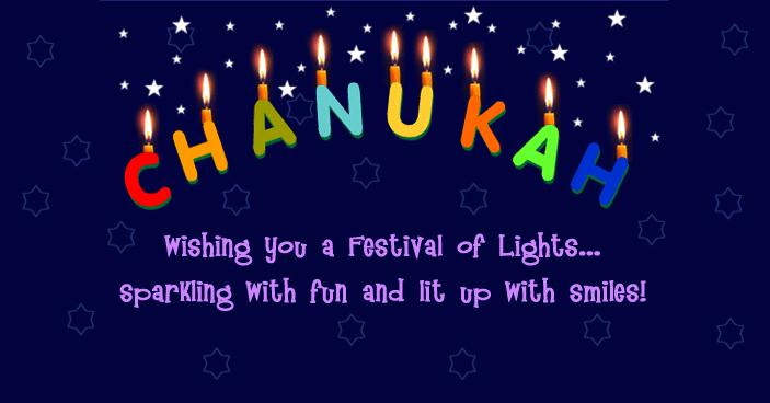 Happy Hanukkah Greetings 2019 – Hanukkah Greeting Message | Hanukkah Greeting Card