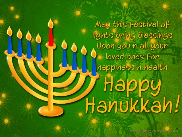 happy hanukkah 2020  images
