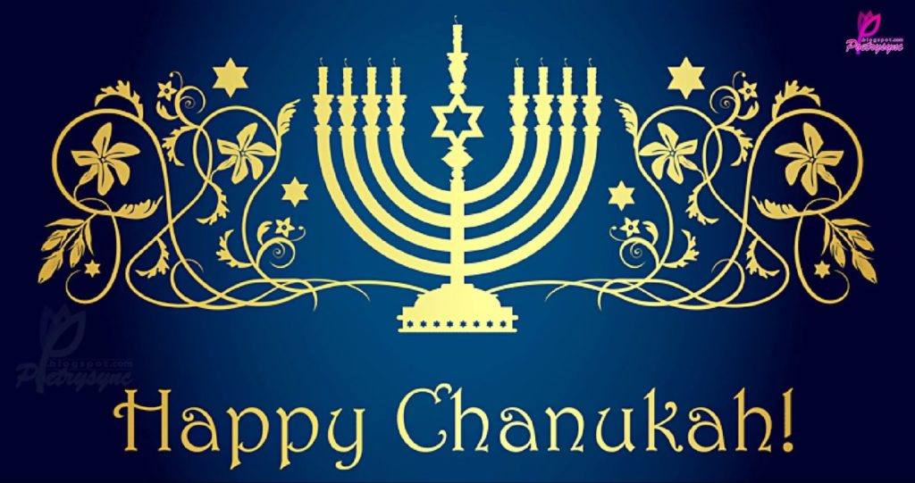what is the traditional hanukkah greeting