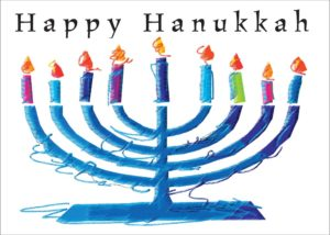 hanukkah photo greeting cards