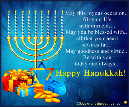 what is an appropriate greeting for hanukkah