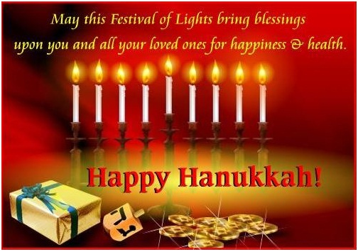 hanukkah wishes images